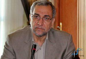 وزیر بهداشت 2
